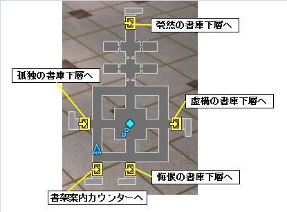 3-02-2.jpg