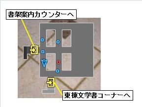 3-13-2.jpg