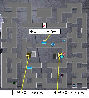 6-03-3.jpg