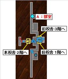 7-01-3.jpg