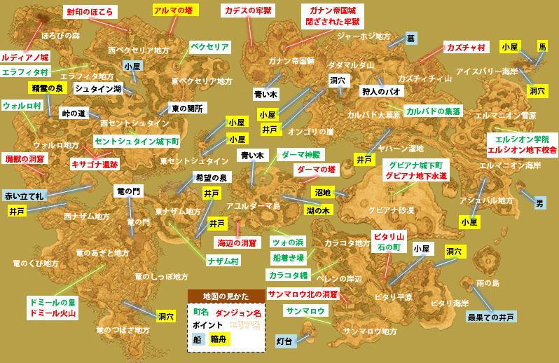 wmap800_town2.jpg