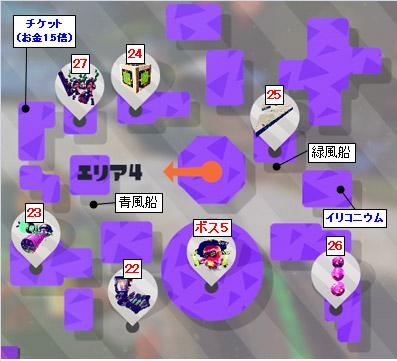 010-1.jpg