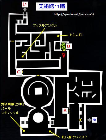 013-4.jpg