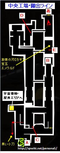 029-3.jpg