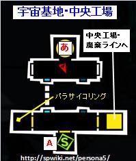 030-4.jpg