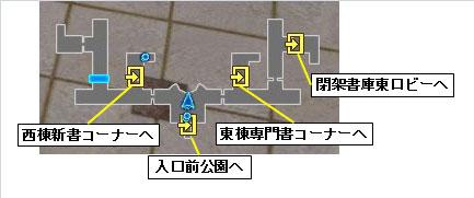 3-01-2.jpg
