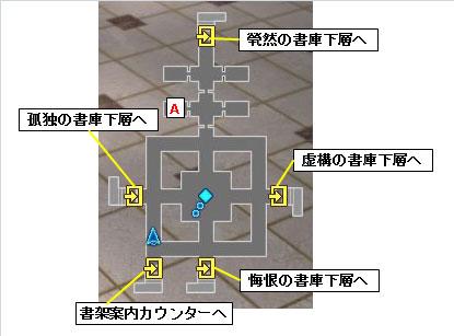 3-02-3.jpg