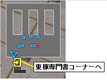 3-14-2.jpg