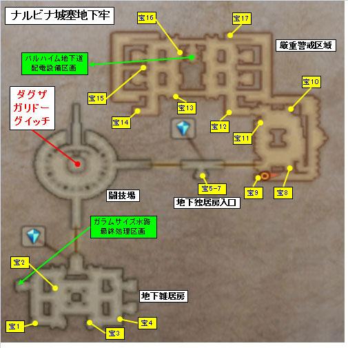 011-1.jpg
