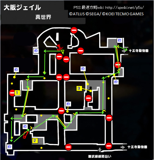 m28-3.jpg