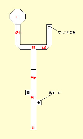 amara1_1.jpg