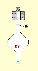 amara2_1.jpg