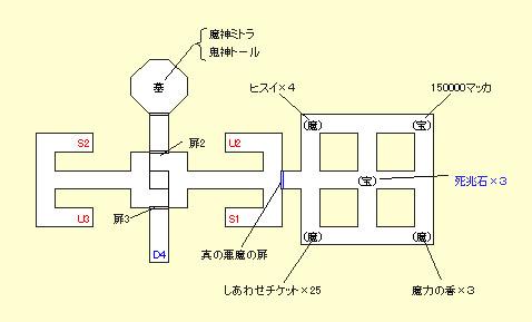 amara7_3.jpg